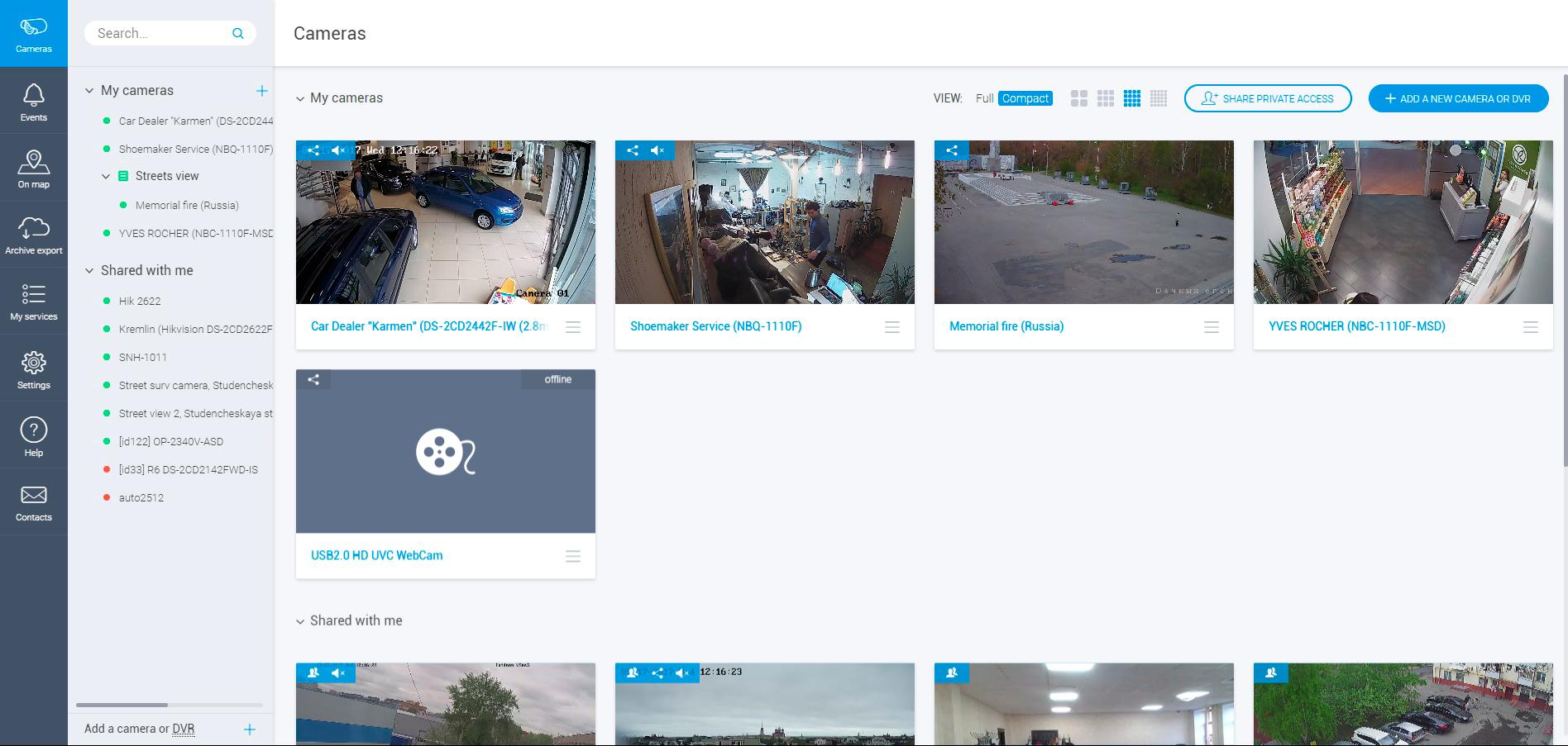 Viewing videos from surveillance cameras online | Ivideon