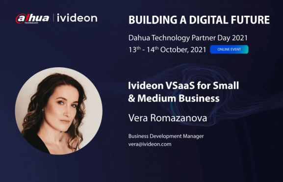 Join us for Dahua Technology Partner Day!